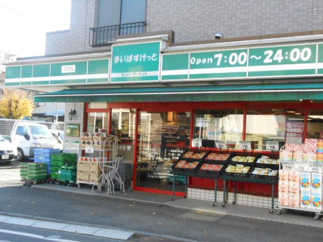 スカイコート鶴見2[周辺施設]スーパー
