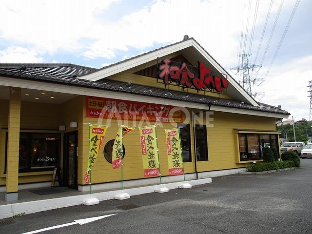 ラフィネプランス[周辺施設]飲食店
