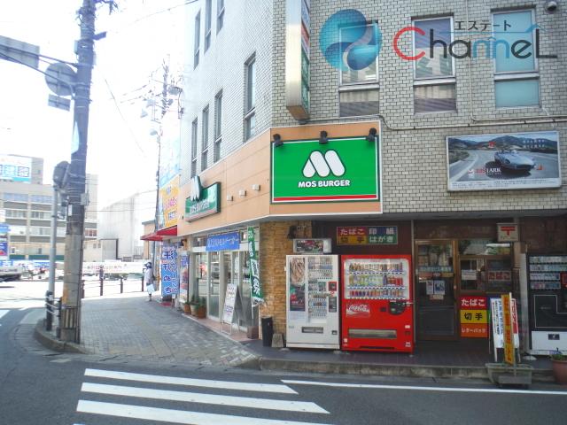 モスバーガー西鉄久留米駅前店