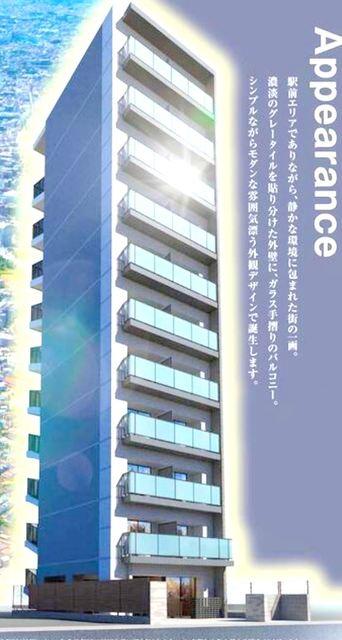 SQUARE CITY 東神奈川の外観画像