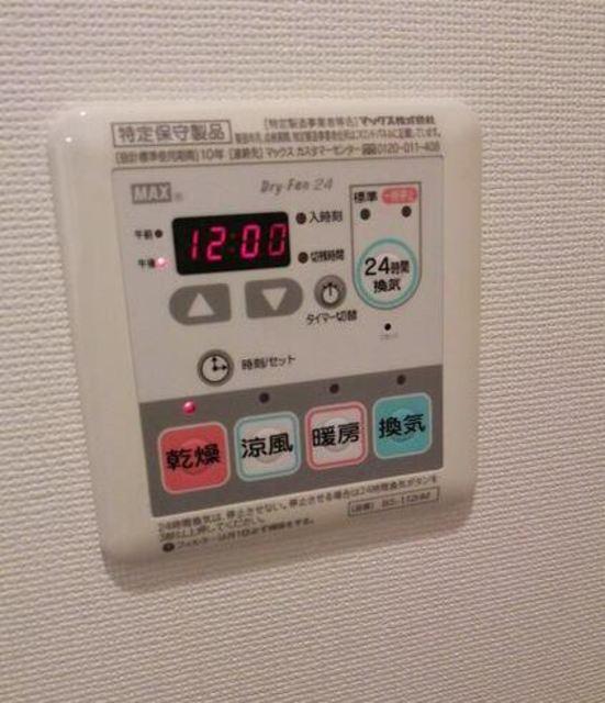 ライズコート東京イースト設備