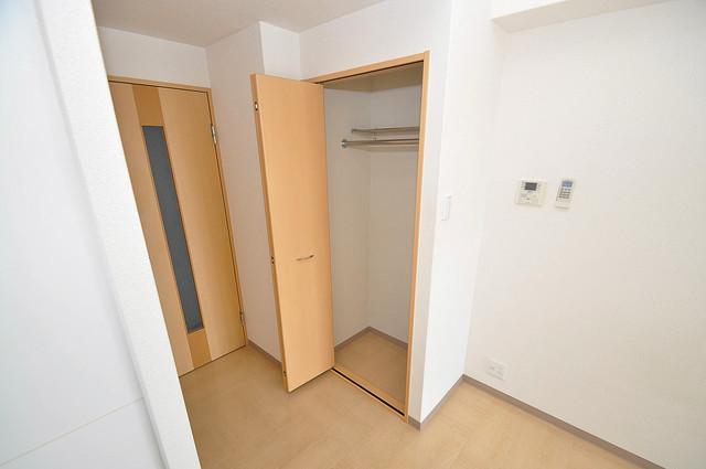 ラトゥール長瀬 もちろん収納スペースも確保。お部屋がスッキリ片付きますね。