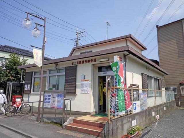 メゾン鶴瀬[周辺施設]郵便局