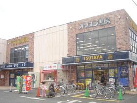 TSUTAYA立川柏町店