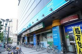 食品館あおば大島店