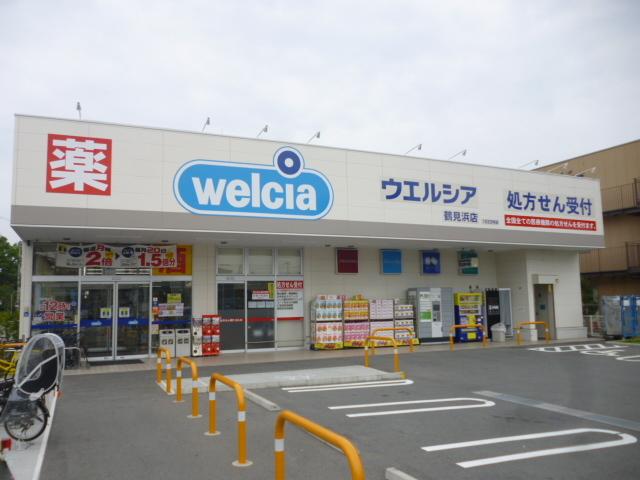 ウエルシア鶴見浜店