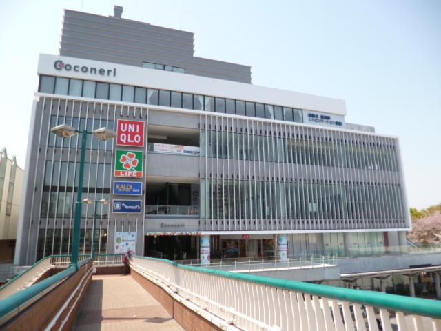 メゾン・ル・ベリエ[周辺施設]ショッピングセンター