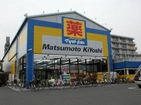 マツモトキヨシ西川口店