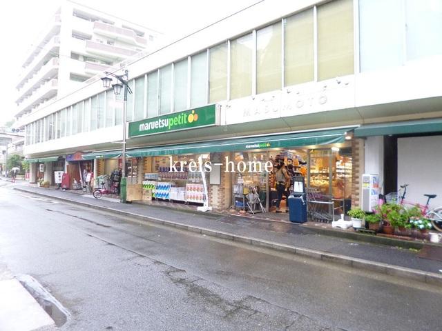 ラグジュアリーアパートメントデュオ神楽坂[周辺施設]スーパー