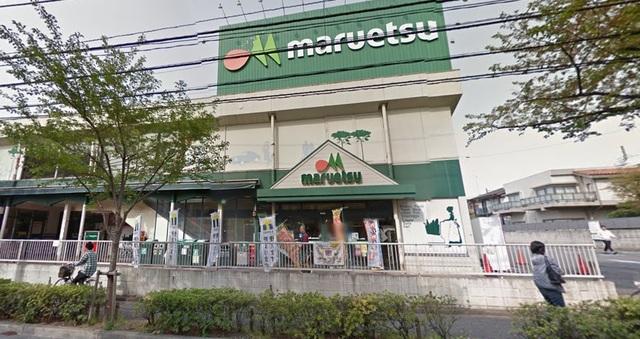 パールコート[周辺施設]スーパー