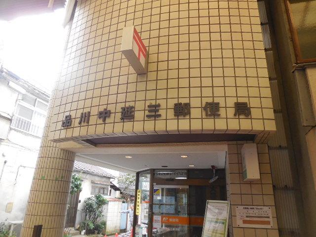 中延駅 徒歩3分[周辺施設]郵便局
