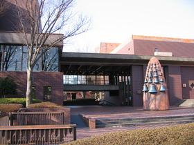 私立国立音楽大学