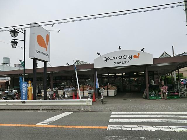 メゾン・ボナール[周辺施設]スーパー