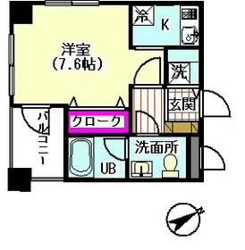 ヌーベルメゾン羽田 101号室