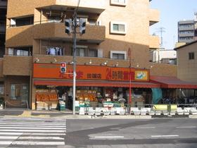 エネルギースーパーたじま田端店