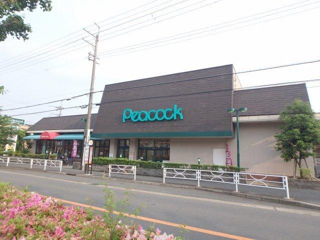 ピーコックストア箕面桜ケ丘店