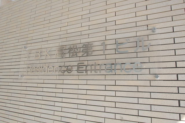 ☆TBK高松第1ビル☆