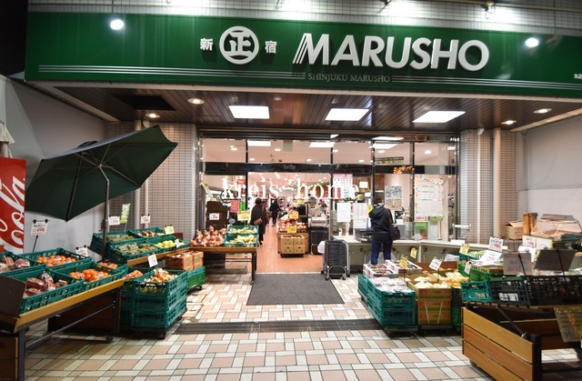 BELISTA神楽坂[周辺施設]スーパー
