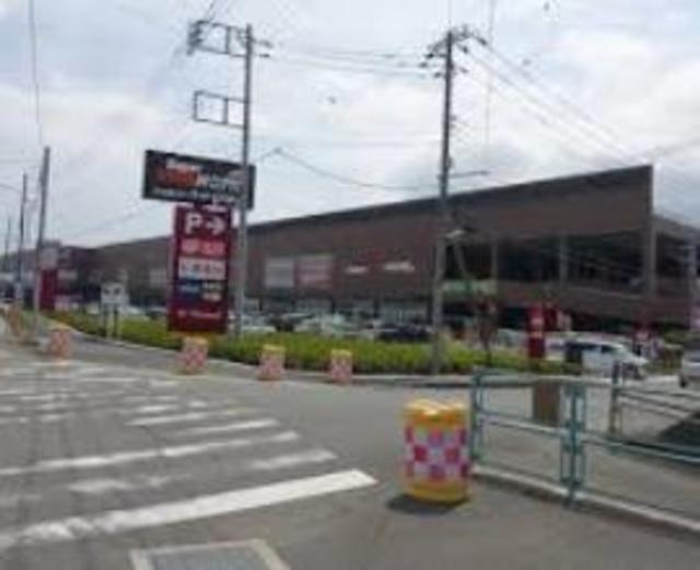 愛甲石田駅 バス6分「長沼」徒歩12分[周辺施設]ショッピングセンター