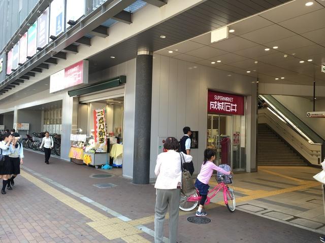 成城石井三国ヶ丘店
