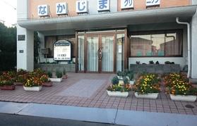 医療法人社団槿仁会中島中央病院