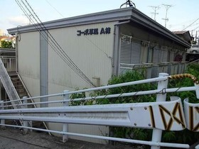 三ッ沢上町駅 徒歩9分の外観画像