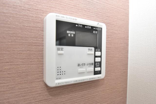 ハーモニーテラス新今里Ⅱ 給湯リモコン付。温度調整は指1本、いつでもお好みの温度です。
