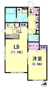 クリアグレイス 101号室