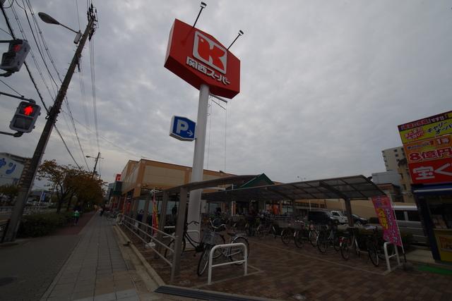 関西スーパー内代店