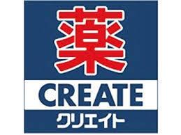 クリエイトエス・ディー立川砂川店