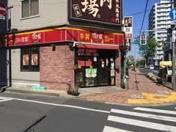 すき家昭島駅南店