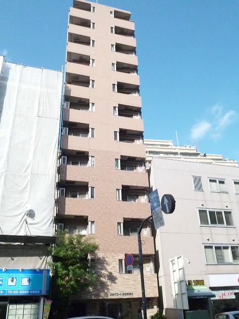 スカイコート新宿曙橋第2外観