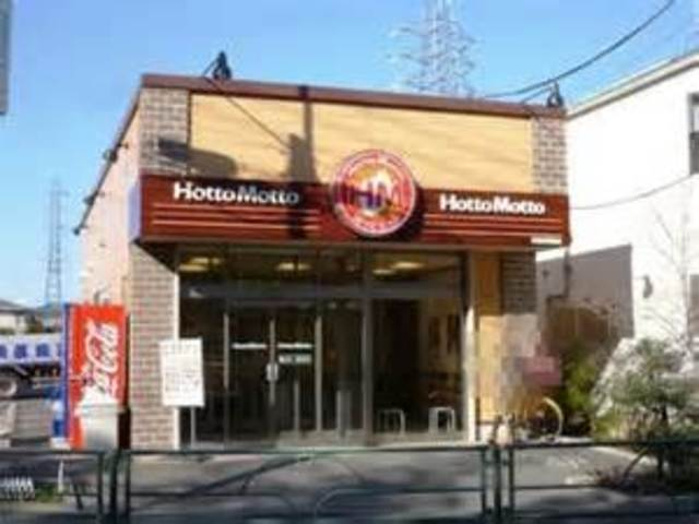 ジュネスAOKI[周辺施設]飲食店
