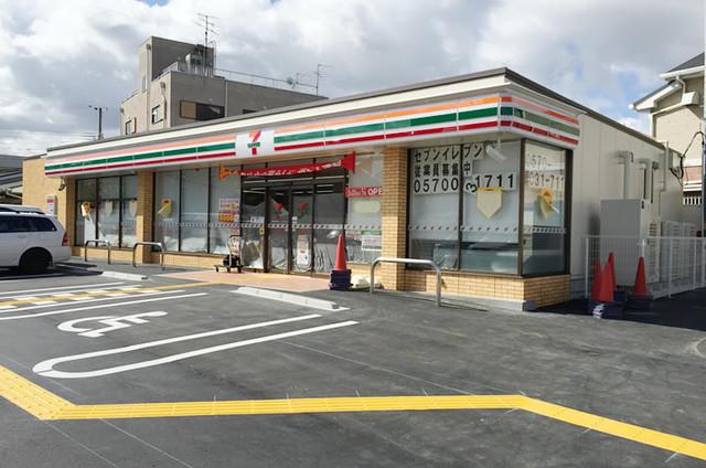 セブンイレブン大阪桑津5丁目店
