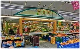 スーパー・マルヤマ藤棚店本店