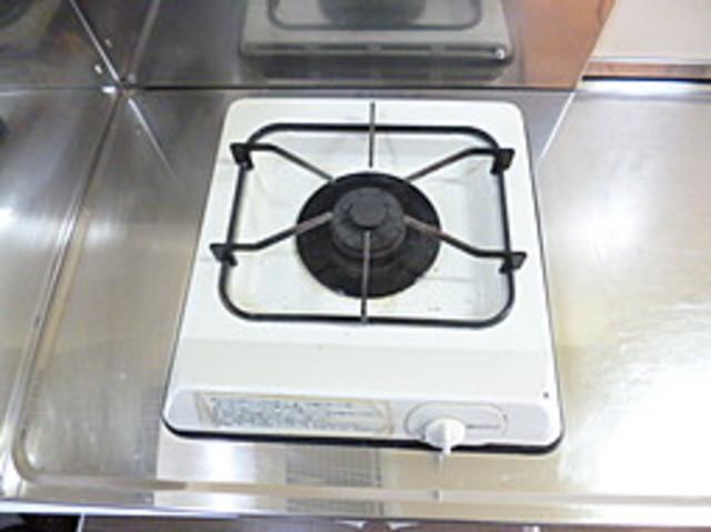 プロシカンキッチン