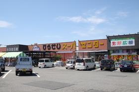 https://image.rentersnet.jp/978537e1d294324366d0147f317ea2a8_property_picture_955_large.jpg_cap_ひらせいホームセンター新発田店生鮮広場