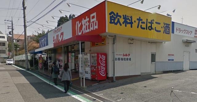 シルク高倉台店