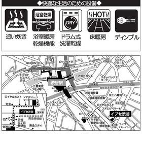 BPRレジデンス渋谷案内図