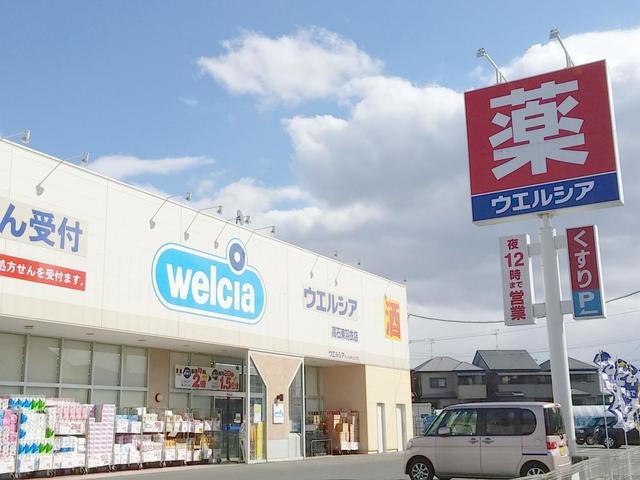ウエルシア高石東羽衣店