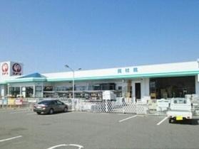 https://image.rentersnet.jp/97c30da6-abaa-499c-9275-572af43a9dc9_property_picture_3520_large.jpg_cap_その他