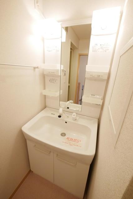 ヌーベル21洗面所
