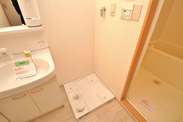 アンプルールフェールU-HA 室内に洗濯機置き場があれば雨の日でも安心ですね。