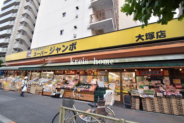 Arasai.K.A[周辺施設]スーパー