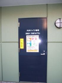 大井ハイツ 205号室