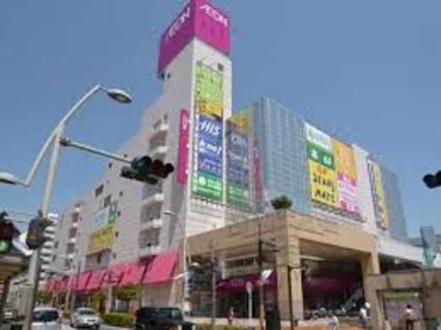 ダイアパレスアクティブシティ本厚木[周辺施設]ショッピングセンター