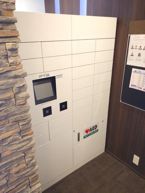 (シニア限定)サンフラワー狛江共用設備