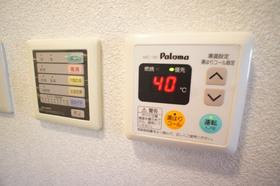 浴室乾燥機・給湯器スイッチ