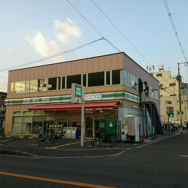 ローソンストア100大阪市立大学前店