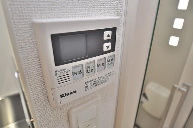 カーサプラシード 給湯リモコン付。温度調整は指1本、いつでもお好みの温度です.